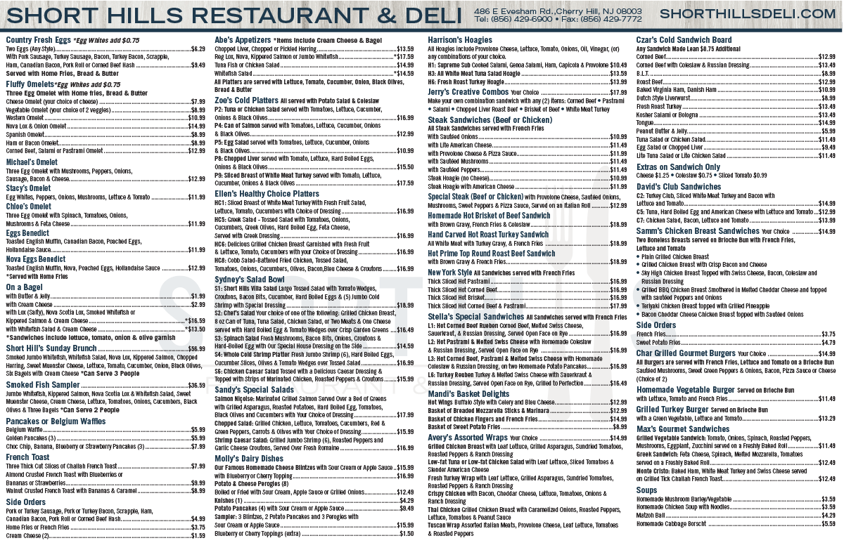 Short Hills Deli Menu